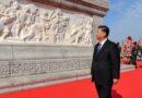 Xi Focus: Xi calls for enhancing biodiversity conservation, global environmental governance