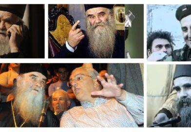 (VIDEO) Dva lica Amfilohija Radovića! LAŽNA BRIGA ZA MUSLIMANE, koje naziva 'LAŽNIM LJUDIMA'!