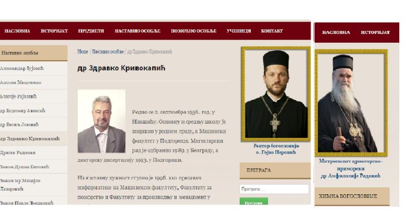 Amfilohije demantovao Gojka Perovića SPC sastavlja vladu i Krivokapić predaje na Bogolsoviji gdje je Perović rektor