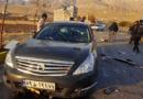 Atentat u Teheranu: Teško povrijeđen Mohsen Fahrizadeh, arhitekta iranskog nuklearnog programa