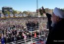 """""""Američki plaćenici"""": Iranski predsjednik optužio Izrael za ubistvo naučnika"""