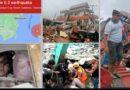 Snažan zemljotres potresao Indoneziju, srušila se bolnica, ima poginulih