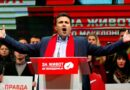 2021 North Macedonia: Increased Security Challenges and Threats