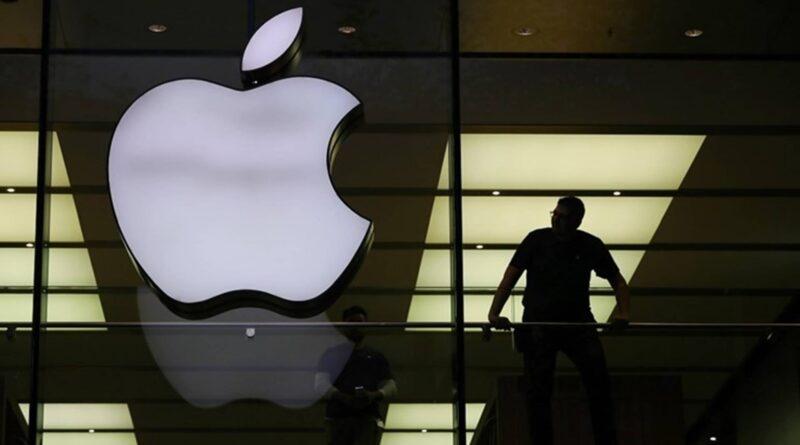 Apple povećao ciljanu potrošnju u SAD-u
