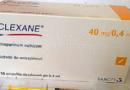 Lijek, clexane, ispruka , Sarajevo