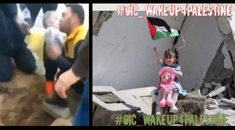 Izrael, napad, Gaza, stradale prodice,