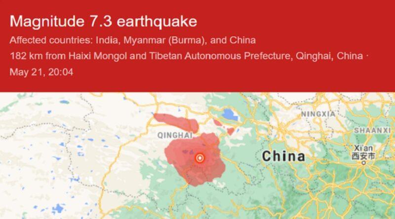 Kina, zemljotres, serija potresa
