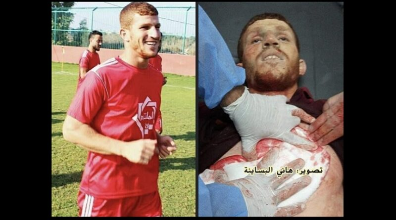 Moath Zaanin, fudbaler, ubijen, Palestina