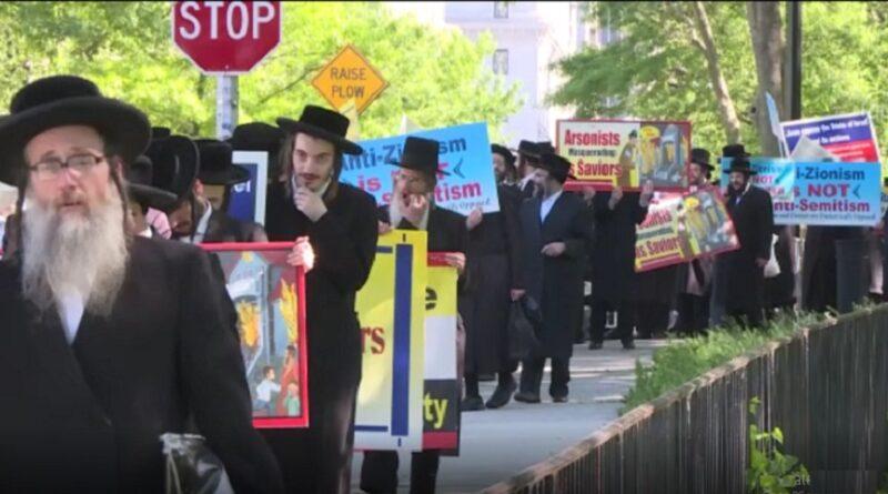 New York, ortodoksni jevrjei, protesti, protiv Izraela