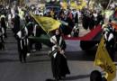 Palestinci, Povrijeđeni, Al-Quds