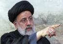 Ebrahim Raisi, novi predsjednik, Iran