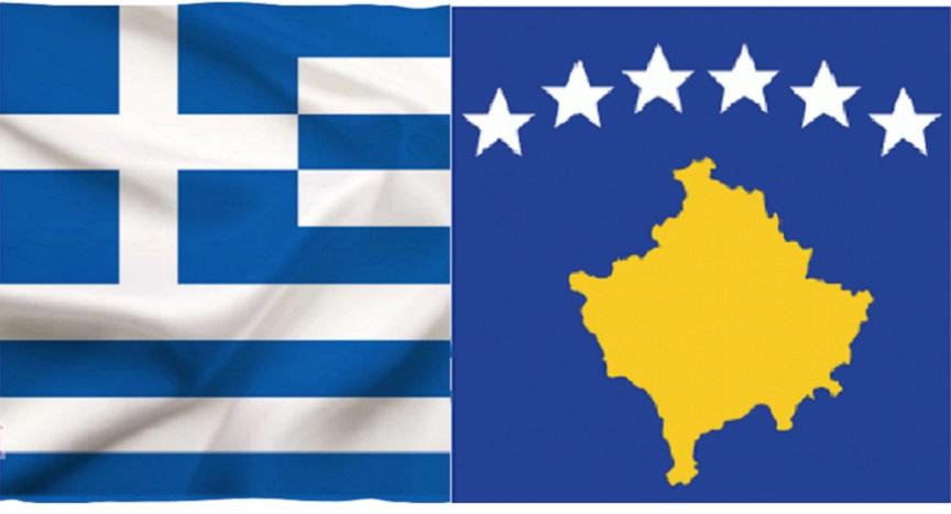 Grčka, Kosovo, Otvaranje Kancelarije