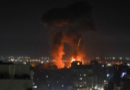 Izrael, Gaza, bombardovanje