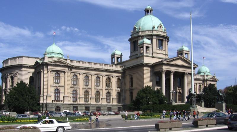Rezolucija o Srebrenici, SDA, Naprednjaci, Skupština Srbije