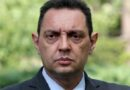 Vulin, Rezolucija- o -Srebrenici, glasanje, zabrana