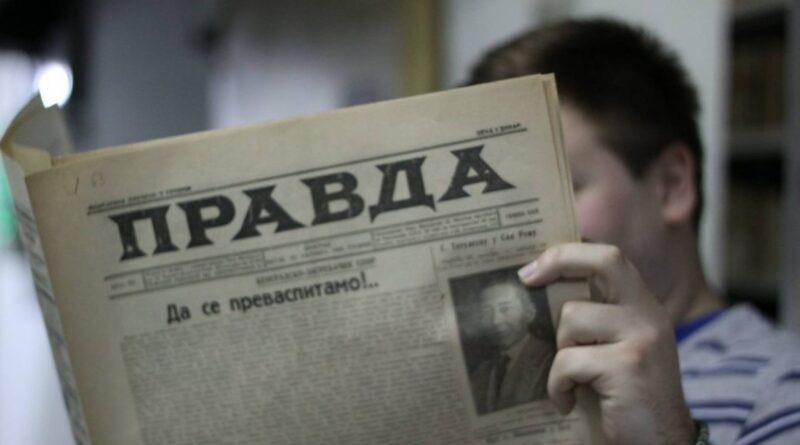 Srbija: Glavna tema u kafanama i među komšijama – vampir na Paliluli