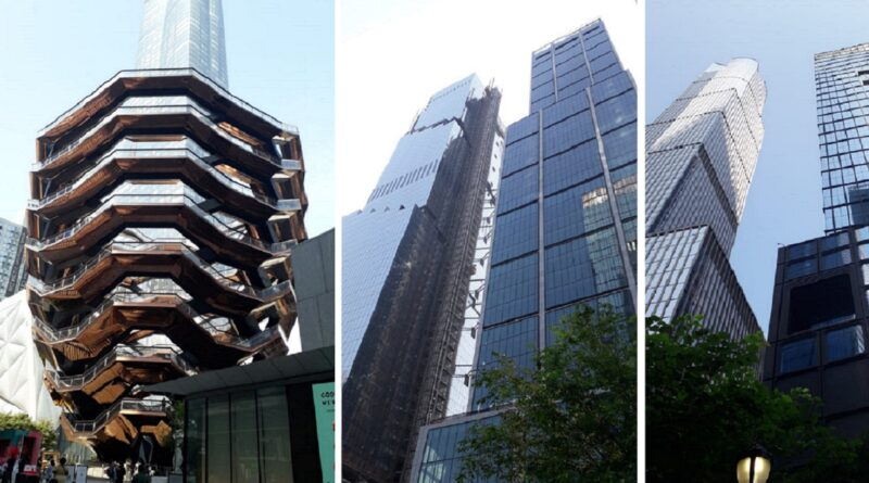 New York, Hudson Yards, Vessel