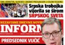 Srpski svet, Vučić, Republika Srpska
