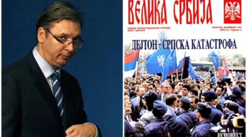 Vučić, Ustavni sud -BiH, Dejton, Velika Srbija, Šešelj