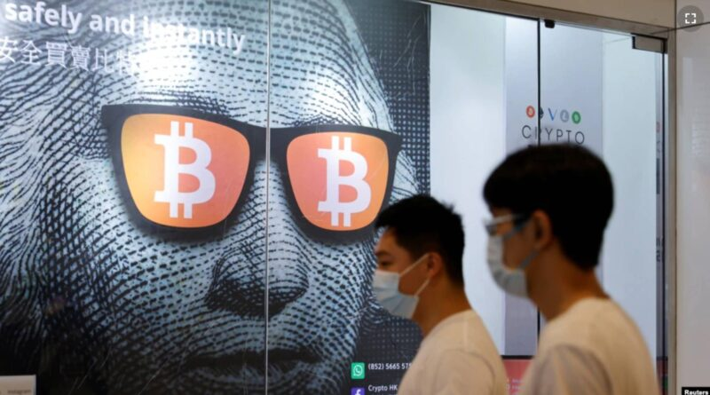 How China's Ban on Cryptocurrency Will Ripple Overseas