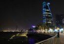 Saudi Arabia Arrests 21, Mainly Public Officials, for Corruption