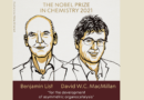 Nobel prise, Benjamin List, David W.C. MacMillan, hemija