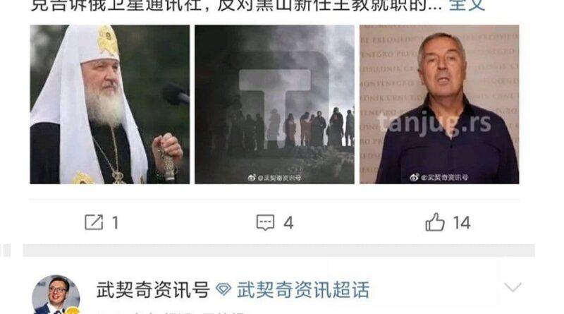Vučić. kineski portali, napad. Milo Đukanović